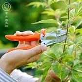 塔莎的花園 修枝剪整籬剪修花園林剪刀修果樹修灌木修月季沃德萊 618促銷