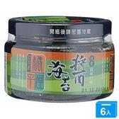 橘平屋海苔醬-145g*6【愛買】