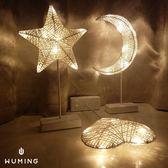 求婚神器! 浪漫 造型 小夜燈 檯燈 床頭燈 LED 月亮 愛心 星星 交換禮物 臥室 『無名』 N08111