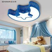 兒童房LED吸頂燈 創意星星月亮燈男孩女孩臥室創意房間燈具 BLNZ 免運