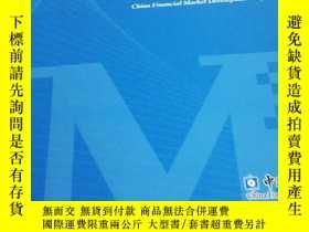 二手書博民逛書店罕見2015中國金融市場發展報告:英文Y7130 中國人民銀行上