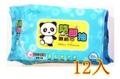 適膚克林濕紙巾(86抽*12包)促銷組