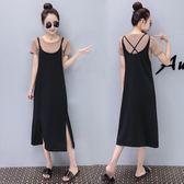 夏季韓版女裝T恤吊帶連身裙中長款寬鬆開叉背帶裙兩件套
