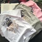 日系小清新卡通短袖t恤男學生休閑情侶裝半截袖潮流體恤
