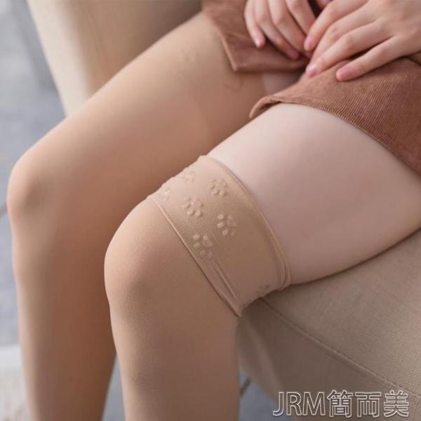 絲襪男天鵝絨過膝襪白黑絲長筒襪加長180cm高個子偽娘硅膠防滑春秋 快速出貨