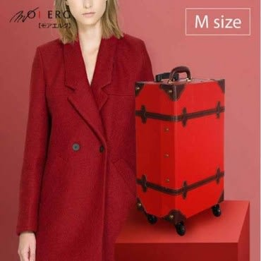 Old Time迷戀舊時光combi trunk (M-19吋) Red