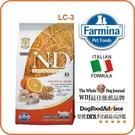 WDJ Farmina法米納.ND天然成貓天然糧-鱈魚甜橙(LC-3)-1.5kg