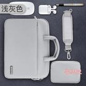 手提電腦包 手提電腦包適用蘋果戴爾華碩15.6寸macbook筆記本內膽pro15單肩 4色