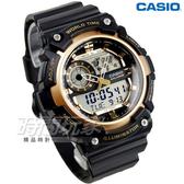 CASIO卡西歐 AEQ-200W-9A 世界地圖設計雙顯示休閒錶 電子錶 黑金 男錶 AEQ-200W-9AVDF