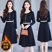 依佳衣 長袖洋裝M-3XL秋季韓版加絨加厚修身顯瘦小個子設計感連身裙HF303