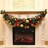 CY潮流裝飾品勁野 120CM聖誕裝飾羊角藤條1.5米加密聖誕樹裝飾品藤條花環掛件 免運 CY潮流