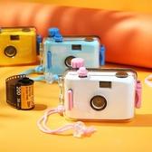 【超取299免運】ins復古膠片相機 LOMO膠卷相機 防水照相機 (不含底片)