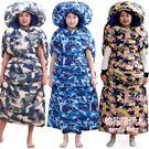 戶外四季超輕加厚保暖棉睡袋LVV1536【棉花糖伊人】