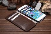 【世明國際】iPhone6 4.7吋 可插卡 日記 i6真皮皮套 支架 PC 側翻皮套 手機支架 手機保護套 i6/i6+