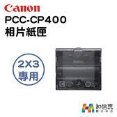 Canon原廠耗材【和信嘉】PCC-CP400 2×3吋 相印紙匣 SELPHY 相印機專用 台灣公司貨