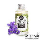 Milano經典法國香氛精油擴香單瓶組-紫羅蘭 ( 附竹蓋+竹條X5 )