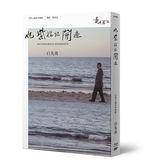 【他們在島嶼寫作】第二系列典藏版:奼紫嫣紅開遍(藍光+DVD+作家小傳)