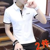 2件】韓版男裝短袖T恤夏季新款男士潮流襯衫領POLO衫百搭修身衣服 酷男精品館
