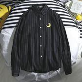 襯衫外套 條紋襯衫男長袖正韓潮流小清新刺繡印花寬鬆襯衣外套【快速出貨】
