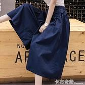 韓版休閒寬鬆工裝褲子顯瘦百搭高腰寬管褲裙七分裙褲夏季新款