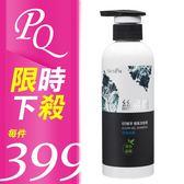 台鹽生技 絲易康60植萃健髮控油抗屑洗髮精 350ml【PQ 美妝】