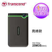 【Transcend 創見】StoreJet 25M3S 1TB 薄型行動硬碟 亮綠款
