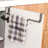 ♚MY COLOR♚多功能不鏽鋼架(長) 廚房 櫥櫃 臥室 收納 懸掛 通風 瀝乾 支架 抹布 【L197-2】