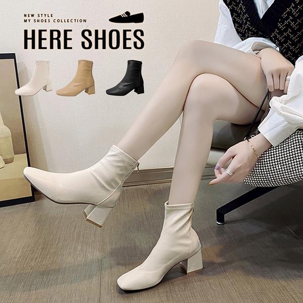 [Here Shoes] 6CM短靴 優雅氣質百搭素面 筒高15CM皮革後拉鍊方頭粗跟靴 高跟短靴-KW6089