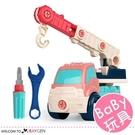 兒童DIY拆裝大顆粒拼裝工程車 益智玩具