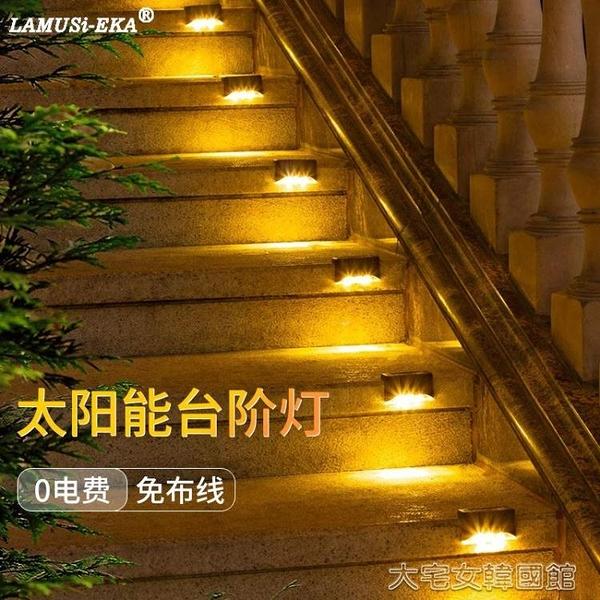 太陽能戶外燈太陽能壁燈戶外防水階梯燈花園庭院臺階燈過道自動亮小夜燈圍墻燈 快速出貨