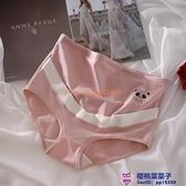 4條裝孕婦內褲純棉孕中期孕晚期初期孕早期夏天薄款高腰大碼懷孕期內穿【櫻桃菜菜子】