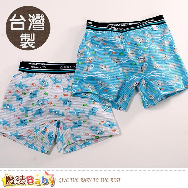 男童內褲(4件一組) 台灣製男童純棉平口內褲 魔法Baby