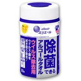 日本大王elleair 抗菌濕紙巾(加強版) 80抽