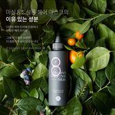 韓國 Masil 8秒沙龍縮時髮膜 200ml 沙龍級護髮 需沖洗護髮 護髮膜【小紅帽美妝】 NPRO