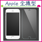 Apple 全機型 鋼化玻璃膜iPhon...