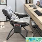 家用電腦椅子靠背懶人椅沙發舒適久坐休閑辦公書桌宿舍TW 【海闊天空】