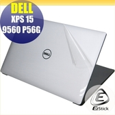 【Ezstick】DELL XPS 15 9560 P56G 觸控版 透氣機身保護貼(上蓋、鍵盤週圍、底部)DIY包膜