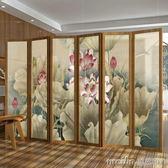 新中式屏風隔斷客廳玄關摺屏裝飾簡約現代藝術酒店摺屏定制摺疊igo 美芭