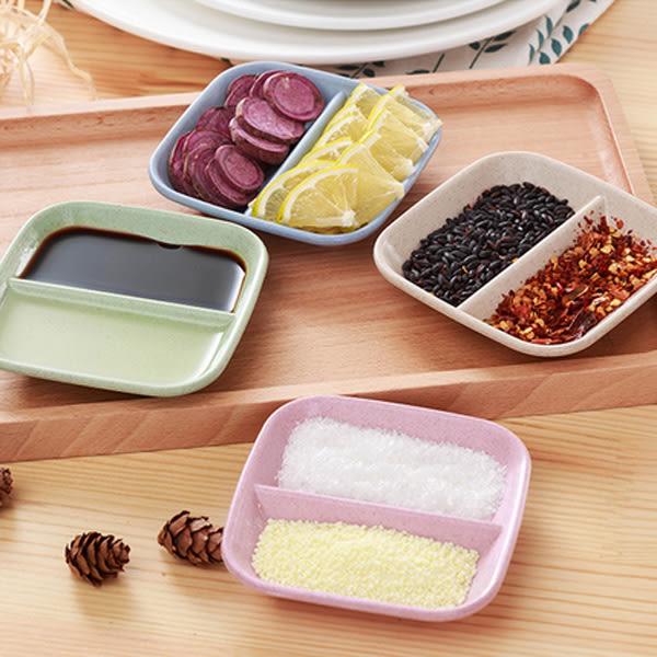 【BlueCat】環保小麥粒日式兩格調味盤 碟子 醬料碟