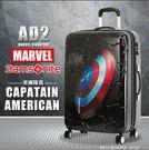 《熊熊先生》Samsonite行李箱 新秀麗20吋登機箱 旅行箱 飛機大輪 TSA海關密碼鎖 AD2