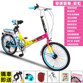 速摺疊車自行車   小摺車超輕便攜迷你小型變速減震自行車xw 【快速出貨】