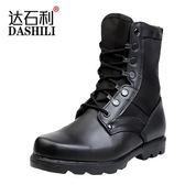 冬季雪地軍靴靴短靴男士馬丁靴沙漠07作戰靴高幫鞋潮流男靴子