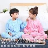 兒童睡衣春秋季珊瑚絨男童女童薄款寶寶法蘭絨小孩衣服家居服套裝『新佰數位屋』