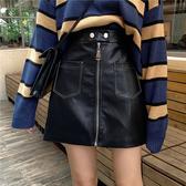 皮裙 秋裝韓版2020新款ins時尚高腰顯瘦PU皮拉鏈短裙百搭A字半身裙女裝
