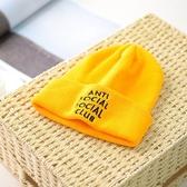 毛帽-刺繡字母捲邊純色男女針織帽4色73ug31[巴黎精品】
