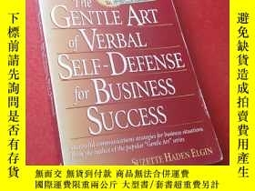 二手書博民逛書店THE罕見GENTLE ART OF VERBAL SELF-D