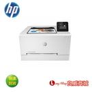 送行動電源~ HP Color LaserJet Pro M255dw 無線網路觸控雙面彩色雷射印表機