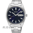 SEIKO 精工 CS城市日曆手錶-藍