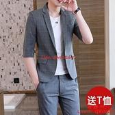 西服套裝男外套修身格子男士夏季小西裝搭配一套韓版潮流【西語99】