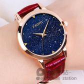 手錶/女防水款石英錶皮帶休閒女錶